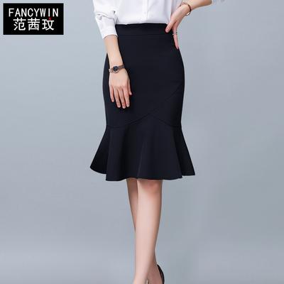 新款韩版高腰包臀裙荷叶边包裙