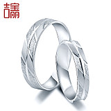 Platinum pair ring ring PT950 couple band ring men and women pure white gold wedding ring inner arc bu comfortable fixed ring mouth