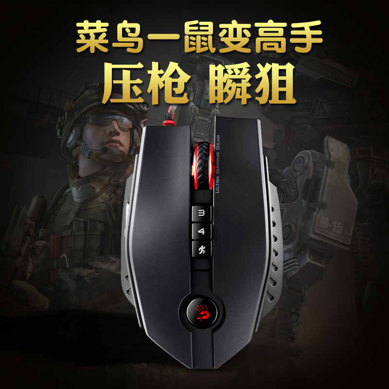 usd 99 73 double yan blood hand ghost zl5 game lol inverse war