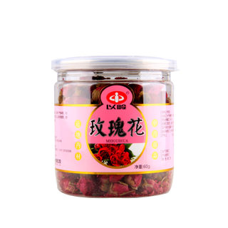 Yiling Rose 60g/bottle of rose tea, herbal tea, rose tea, dry rose bud B