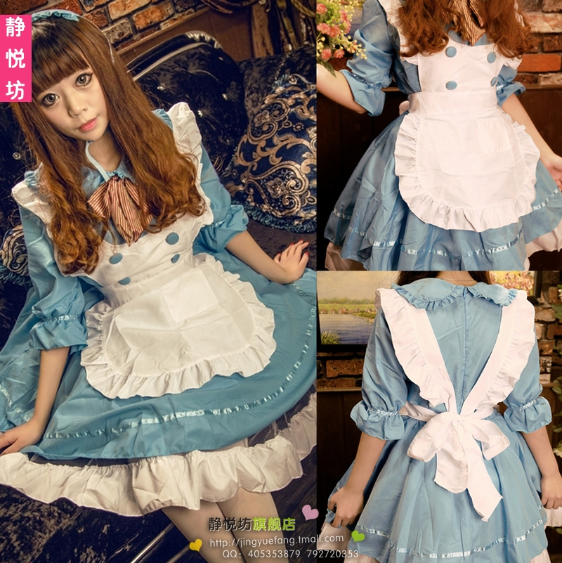 Autumn leaves in the sleeves Japanese maid costume cosplay women lolita  anime costume restaurant maid uniform 0b5f259d9a00