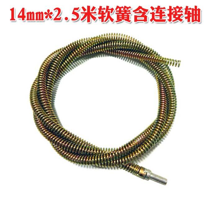 Устройство для очистки трубопровода Open Chang  14mm*2.5