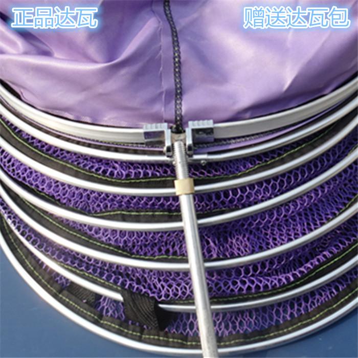 奥光涂胶防挂竞技鱼护不锈钢双圈速干网鱼兜鱼笼渔具用品垂钓配件