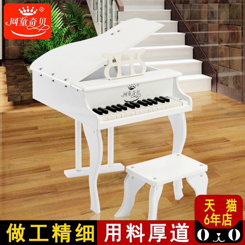 Чистый ребенок странный моллюск 30 связь деревянный ребенок пианино деревянный пианино начиная практика сталь гусли подарок маленький стальной гусли игрушка