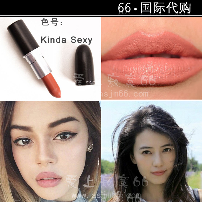 Image result for MAC Matte Lipstick – Kinda Sexy