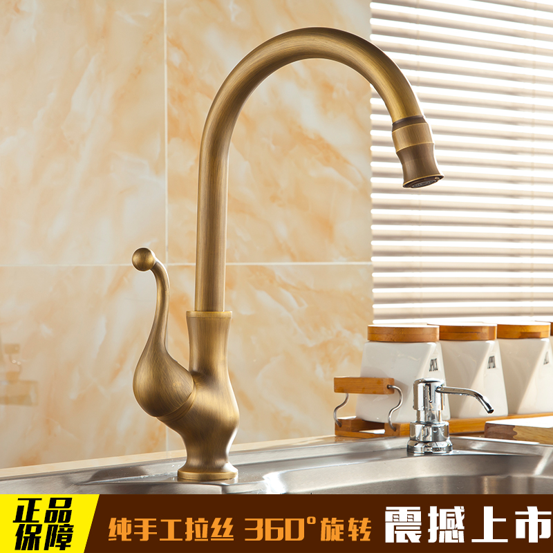 Copper antique faucet kitchen faucet antique kitchen faucet basin faucet 360 degree rotation