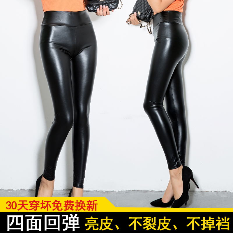 80f35a8b671d8b Spring and autumn PU leather pants women without velvet wear thin pants  were thin tight pants high waist small pencil pants
