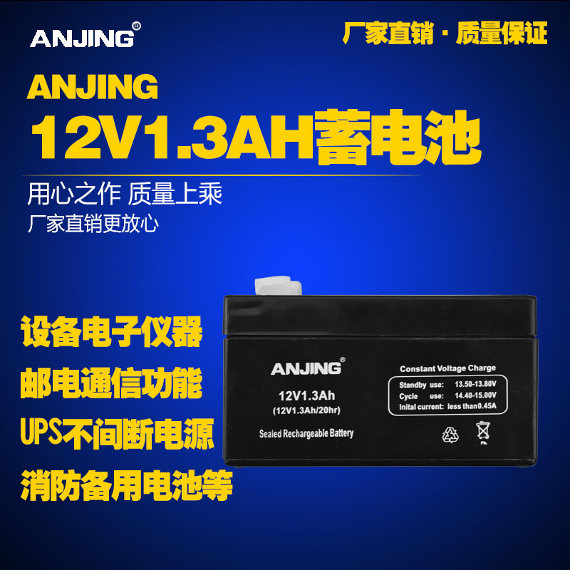 Usd 2542 12v1 3ah 20hr battery access control backup power 12v1 3ah 20hr battery access control backup power supply loudspeaker alarm battery 12 volt battery 1 2ah sciox Image collections