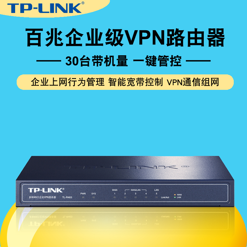 tp link fast enterprise router home business wifi overlay network