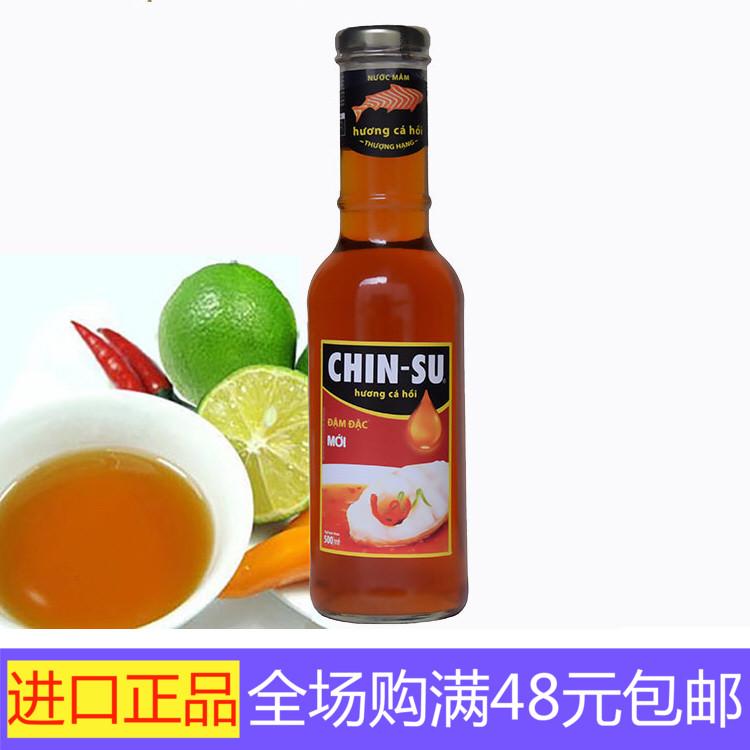 Ввозы Вьетнам высокая Сорт стеклянный бутылка рыбный соус 500 мл специальность NamNgu CHIN SU приправа суп морепродуктов сок