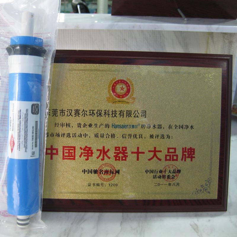 正品批发原装美国进口陶氏膜BW30-4040反渗透膜RO膜纯水机滤芯