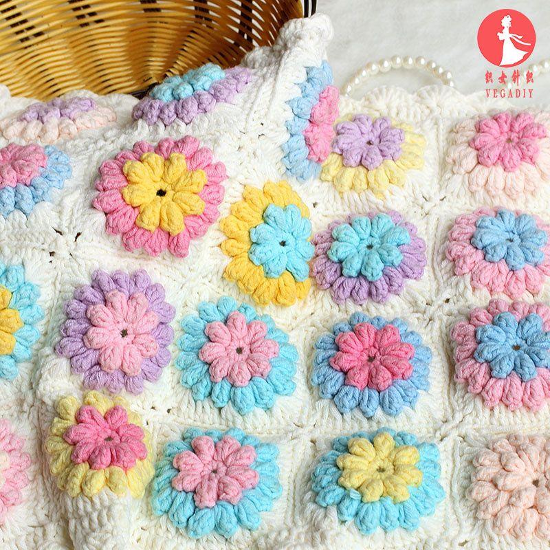 手工diy爆米花毯子 寶寶鉤針鉤花編織毛線diy材料包 沙發墊子坐墊圖片