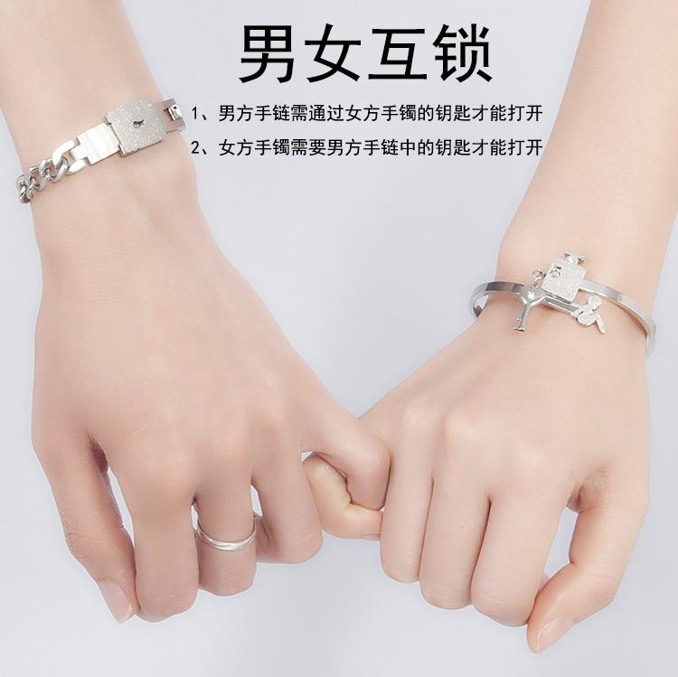 同心锁情侣手链 一对 情侣项链男手链 女纯银925钥匙配饰 可刻字