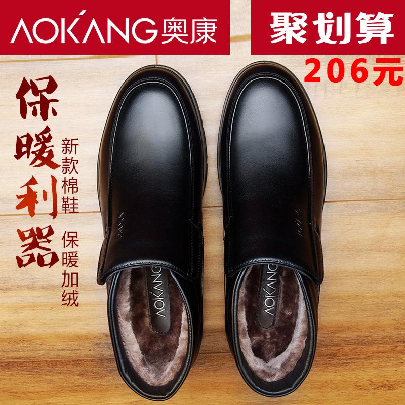 木林森男鞋秋冬季真皮男士休闲皮鞋系带加绒单鞋保暖棉鞋皮鞋子男