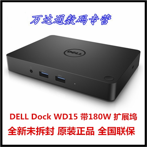USB-хаб Dell  DOCK WD15 XPS15 9550 XPS13 9350 9360 180W USB-C
