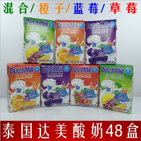 Exceptionnel Thai Dutch Mill Delta Yogurt 90ml Strawberry Orange Flavored Blueberry  Mixed FCL