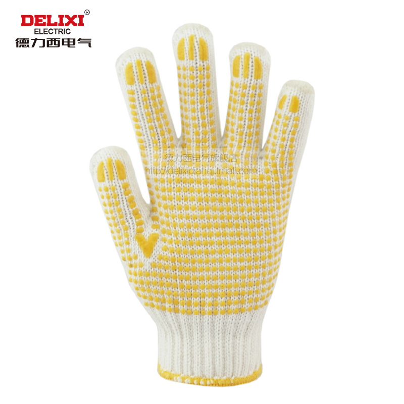 Image result for labor protective gloves