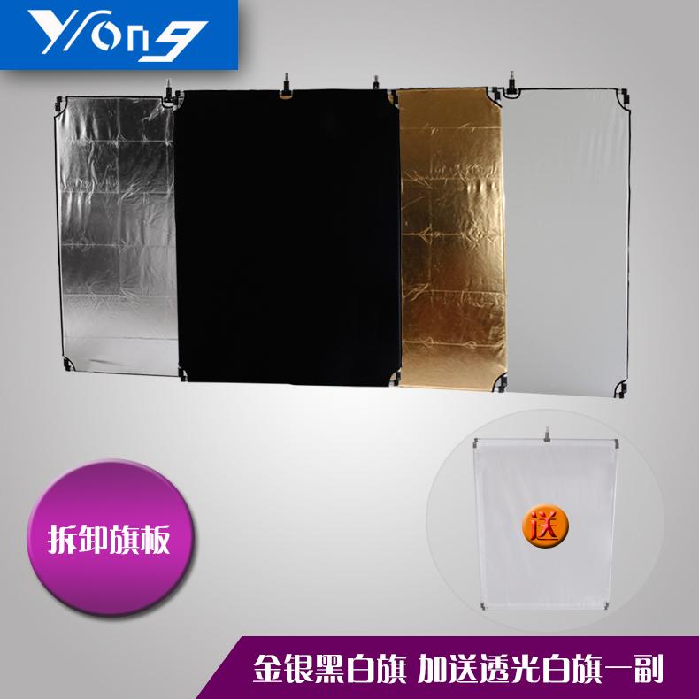 Отражатель Съемная Королева Размер 90см*120см портативный телевизор черно-белый флаг видео панели отражетеля цветные светоотражающие пластины