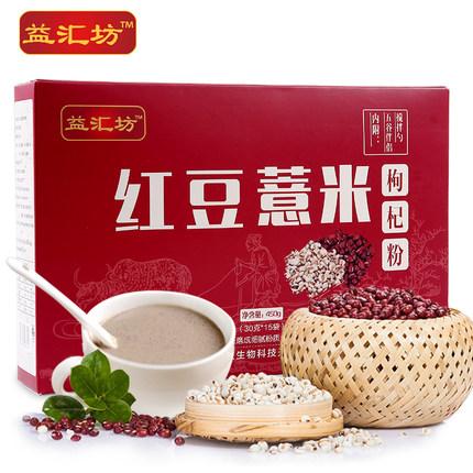 补气祛湿# 益汇坊 红豆薏米早餐粉450g 13.8元包邮(43.8-30券)