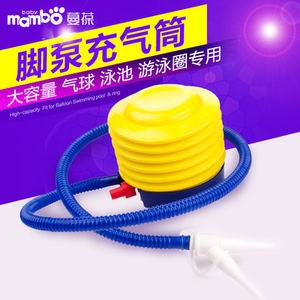 蔓葆脚踩充气泵儿童游泳池游泳圈打气筒便携泳圈婴儿充气筒包邮