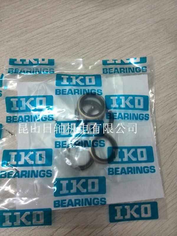IKO Seals DS30426