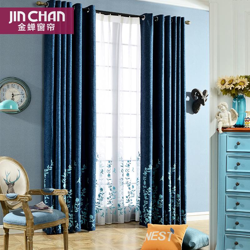 新品抽象现代窗帘 客厅窗帘 高档卧室窗帘 全遮光定制成品窗帘