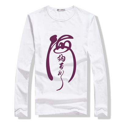 17687 Heiner rivers calligraphy men's T-shirt men's cotton long-sleeved T-shirt cotton advertising shirt