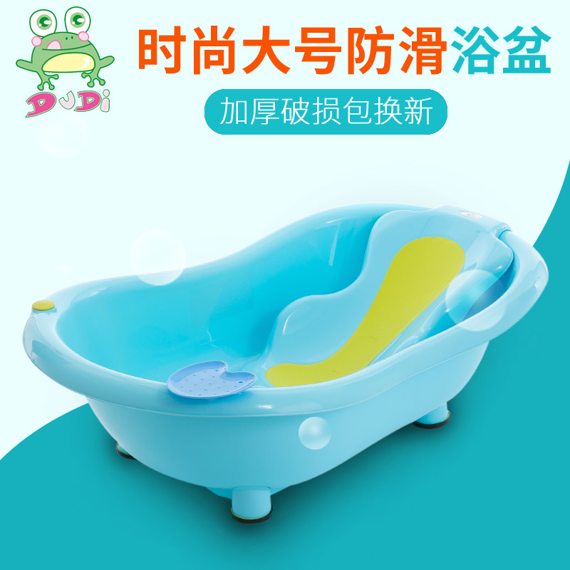 USD 107.24] Frog DuDi children\'s bath baby bath tub baby bath tub to ...
