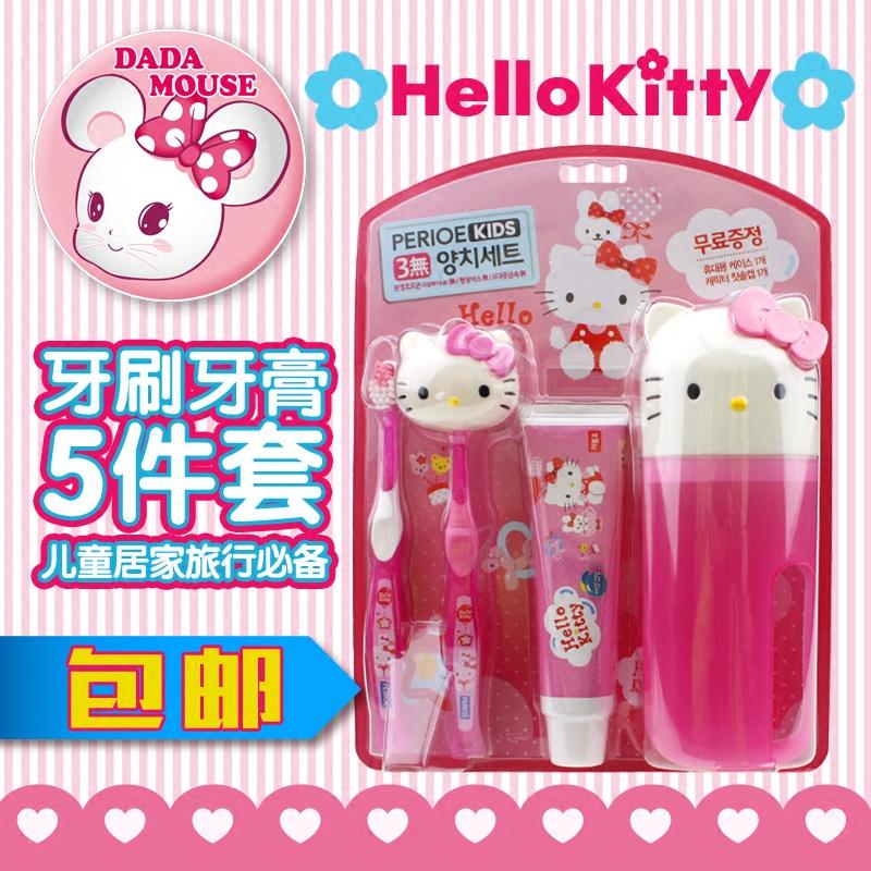 2件包邮 韩国LG倍瑞傲儿童牙刷牙膏套装 HELLO KITTY猫儿童套杯
