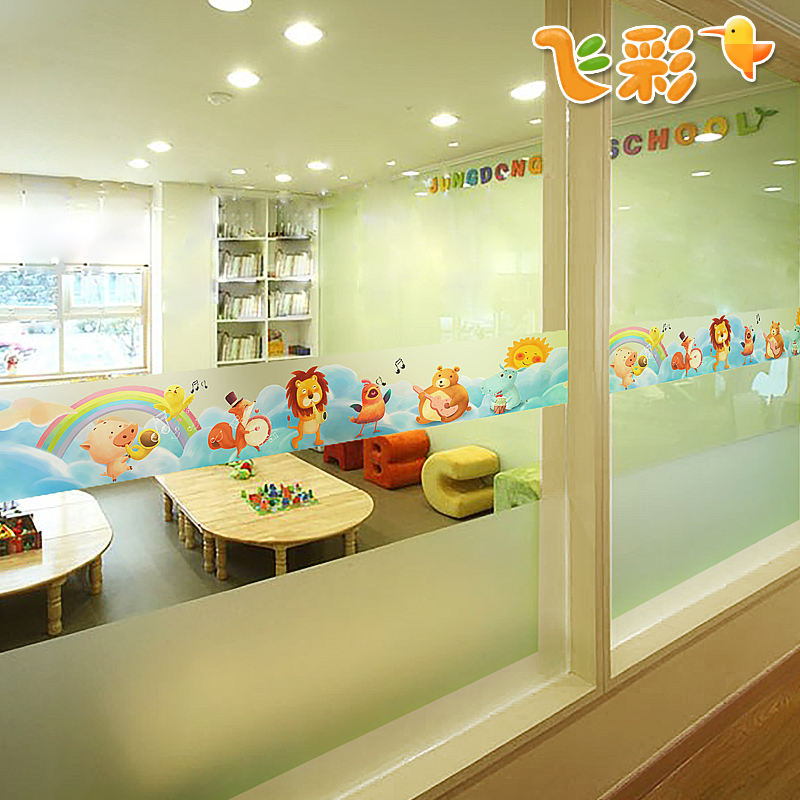Kindergarten Glass Door Sticker Anti Collision Strip Waist Line Stickers  Cartoon Glass Film Window Toilet