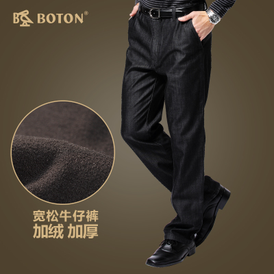 Burton men 's plus velvet thick jeans autumn and winter in high waist trousers men' s thick pants middle - aged ME080