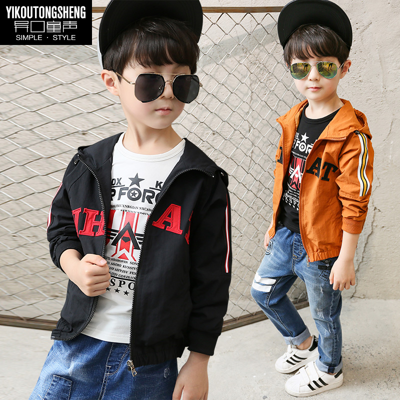c8c49d02b861 Children s clothing boys autumn 2017 new coat 5-year-old boy spring coat 6  children casual Korean jacket 8