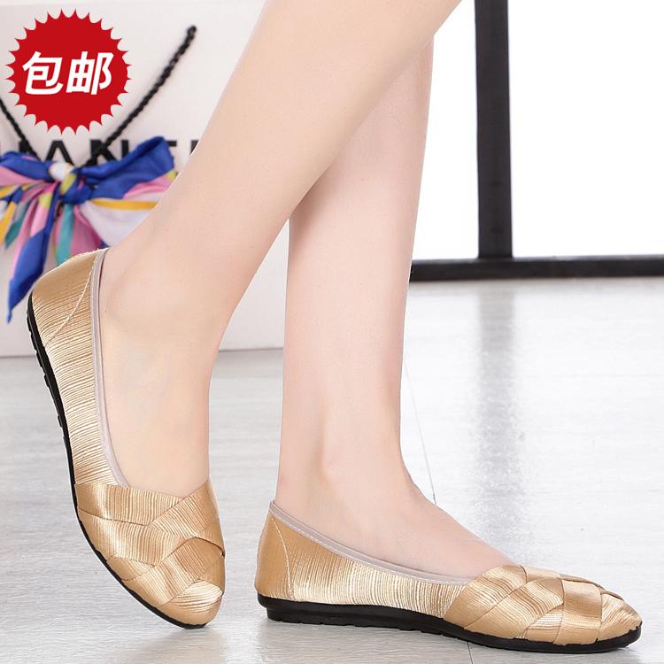 2015新款编带老北京女鞋正品布鞋v编带散步舒适手工软底平跟女单鞋