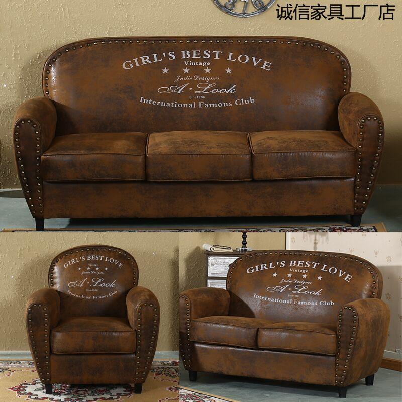 Диван континентальный американский одноместный диван чистый кофе зал ткань двойной диван трёхспальный небольшой квартира бар ретро диван