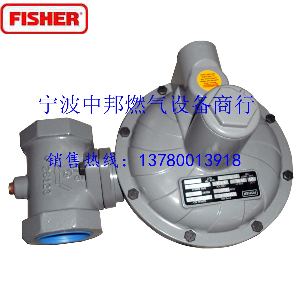 Us Fisher pressure reducing valve CS400 FISHER low pressure regulator gas  natural gas regulator
