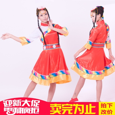 Spring new Tibetan performance dance costumes women's national minority costumes square dance skirt costumes