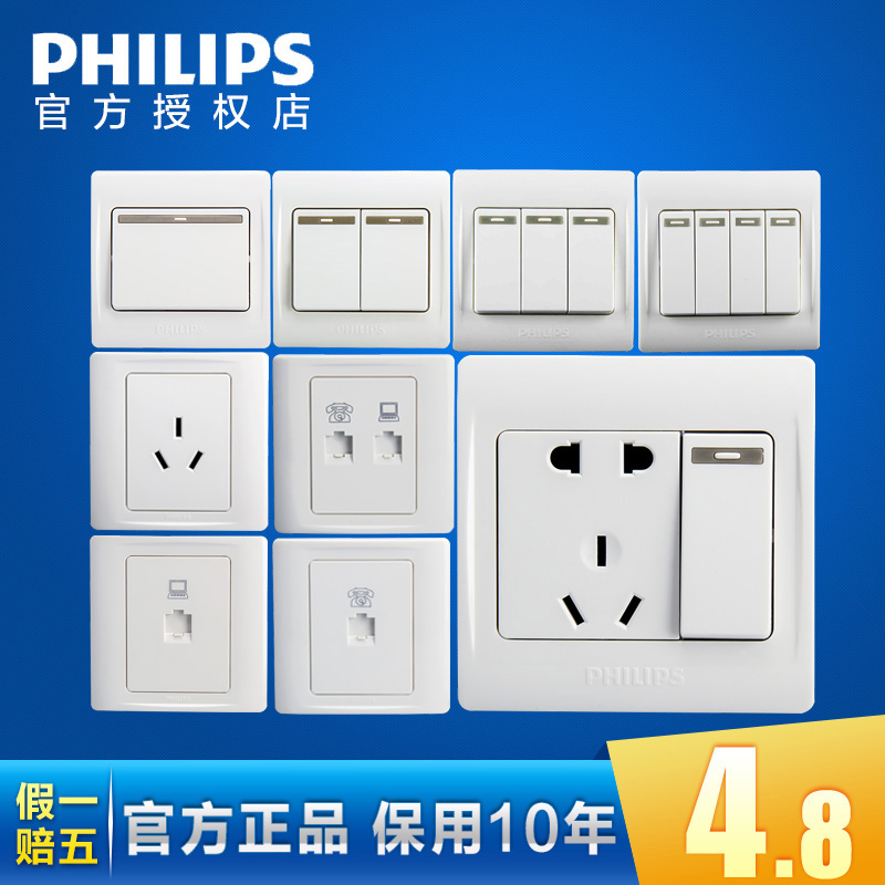 Philips Switch Socket Genuine Q2 Series Five Hole Wall Power Panel Complete Set The Receptacle