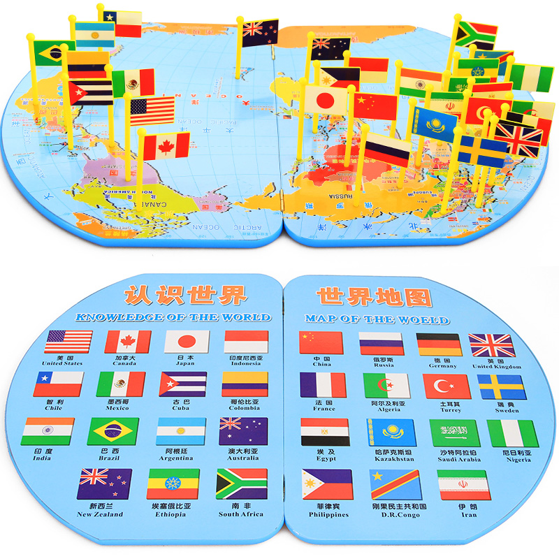 Usd 2516 wooden fight inserted banner of cognitive geography wooden fight inserted banner of cognitive geography world map puzzle child puzzle early learning toy 3 years old gumiabroncs Image collections