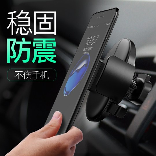 YZ outlet car phone bracket car sucker car navigation in the car multi-function snap-in support