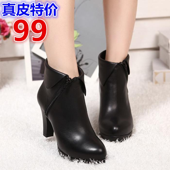 秋冬新品磨砂皮高跟马丁靴潮女靴粗跟短靴真皮棉鞋短筒靴子及踝靴