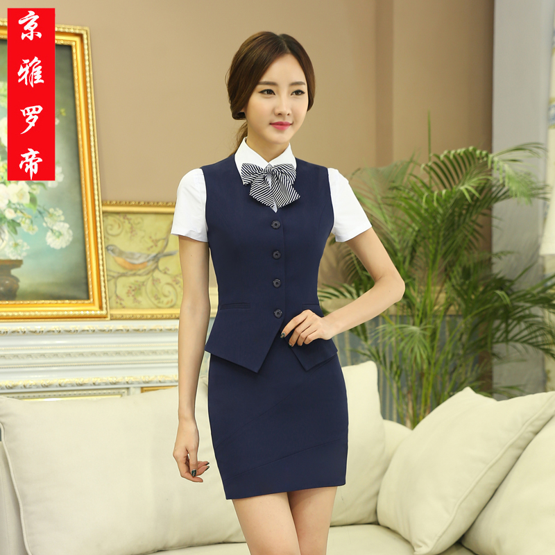 Telecom Customer Service Skirt Summer Slim Bank Vest Lady Dress Suit