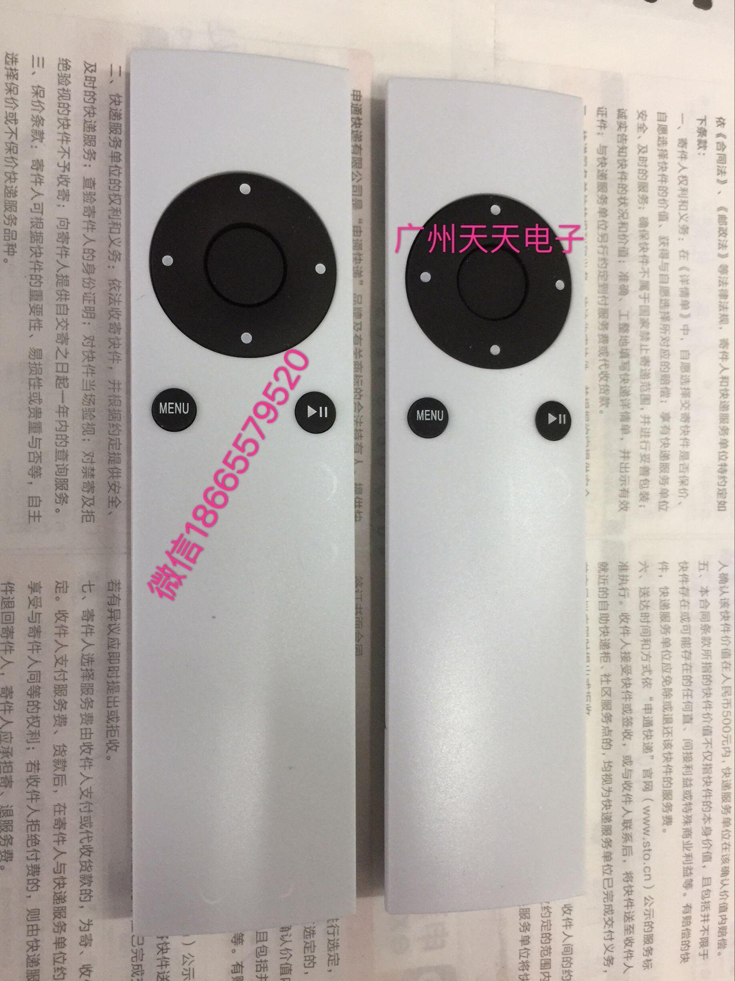 数字光纤转同轴转模拟音频线转3.5 转换器 AppleTV3转红白双莲花