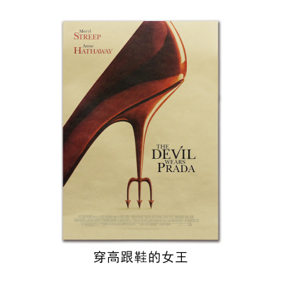 0b61e83096e (A0124)high heels Queen vintage Kraft Paper Poster interior bar cafe  decoration painting