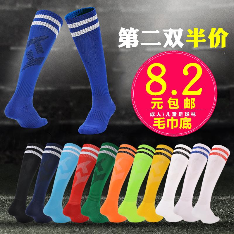 Vớ bóng đá ống dài nam trẻ em người lớn với vớ bóng đá mùa hè khăn thể thao dưới vớ vớ bóng đá