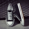 Autumn men's canvas shoes men's shoes casual shoes men's Korean students shoes shoes tide shoes lovers low to help small white shoes