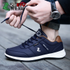 Summer men's sports casual shoes Korean trend wild men's shoes travel running tide shoes canvas shoes mesh panel shoes