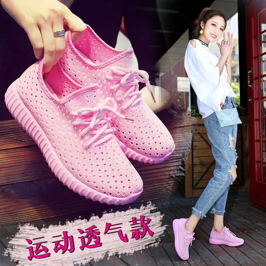 Summer women's shoes breathable mesh shoes sports shoes Korean version of the hollow mesh casual shoes flat bottom wild students running shoes