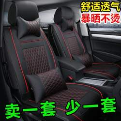 New car seat cover new four seasons general car leather cushion spring and winter car ride surrounded by ice silk special cushion