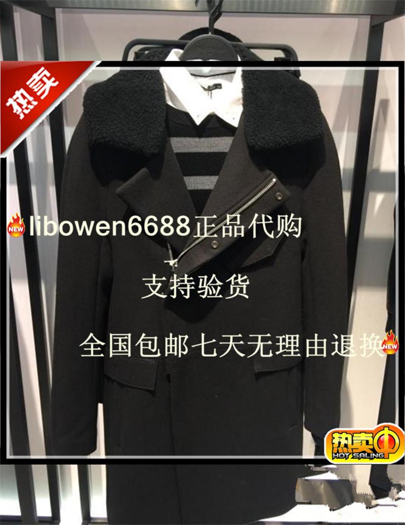 专柜正品代购太平鸟男装5年冬款呢料大衣B2AA54404 原价2680