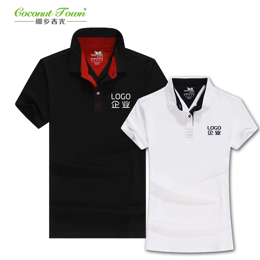 Custom Polo Shirts With Logo Joe Maloy